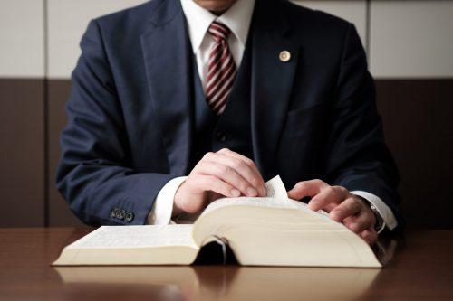 顧問弁護士